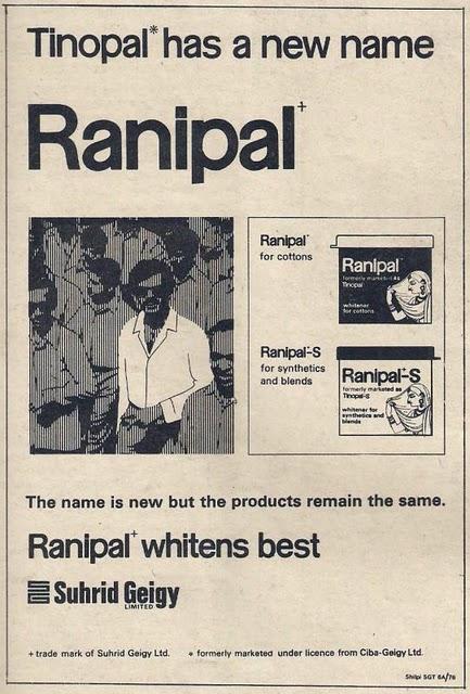 Tinopal to Ranipal