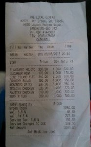indian restaurant bill with VAT, ST and SC