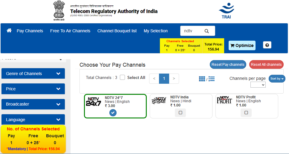 trai pay channels